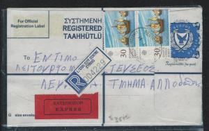 CYPRUS (P2612B) RLE UPRATED LIMASSOL CITY CENTRE TO VILLAGE, EXPRESS