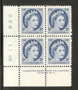 Canada 1954-61 QEII Wilding  plate block mnh  SC 341