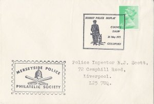 GBP119) FDC GB 1975, Post Office cancellation advertising Surrey Police Display