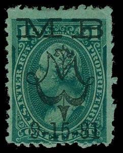 U.S. REV. PROPRIETARY RB11b  Used (ID # 81411)