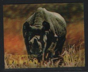 BHUTAN, 116F,  HINGED, 3-D, 1970 Rhino