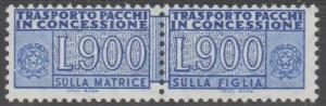 Italy #QY21 MNH F-VF (SU447)