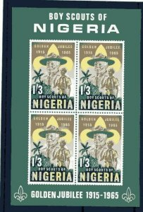 1965 Nigeria Boy Scouts 50th anniversary BadenPowell SS
