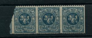 LITHUANIA 52 MNH IMPERF BETWEEN STRIP OF 3