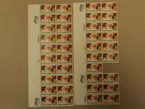 USPS Scott 2064 20c 1983 Seasons Greetings Santa Lot of 2...