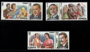 Spain Sc 2378-83 1984 Composers & Operettas stamp set mint NH