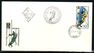Bulgaria, Scott cat. 2734. Skiing issue. First day cover. *