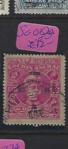 INDIA NATIVE STATE COCHIN  (PP0309B)  SG O82A DOUBLE OVPT  VFU