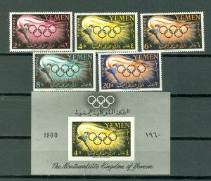 YEMEN OLYMPICS #98-102..SET & SOUV. SHEET...MNH...$90.00