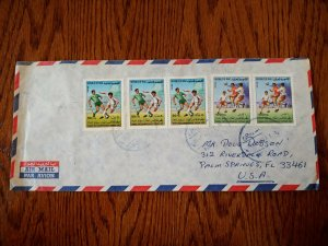 VERY RARE IRAQ 1982 FOOTBALL WORLD CUP 5 STAMPS COVER TO USA HARD TO FIND