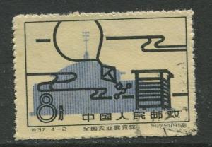 China - Scott 484 - National Agricultural Expo.Hall -1960 - VFU- Single 8f stamp