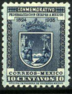 MEXICO 722, 10c ANNIV. CHIAPAS STATE. Mint, NH. F-VF.