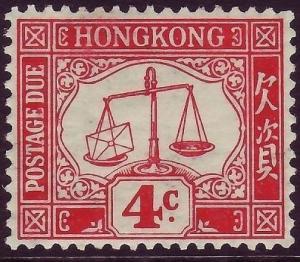 HONG KONG SG D3, 4c scarlet, M MINT. Cat £42.