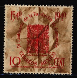 Mexico 1940 Coats of Arms of Campeche Stamp Scott 763 MNH