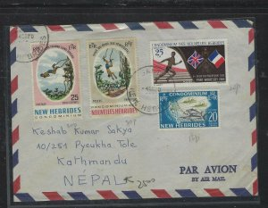 NEW HEBRIDES COVER (P0405B) 1970 FRENCH &BRITISH MIXED POSTAGE TO NEPAL.  W0W!!