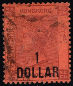 Hong Kong #63 Queen Victoria; Used (1Stars)