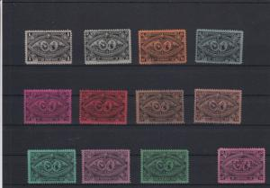 Guatemala 1897 Central American Exhibition Stamps Ref 28153