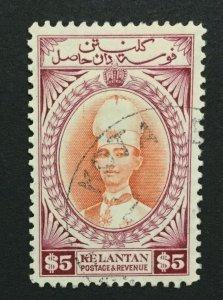 MOMEN: MALAYA KELANTAN SG #54 1940 USED LOT #60150