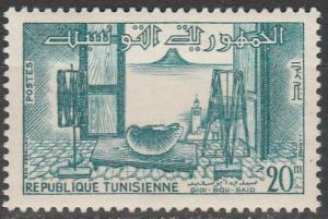 Tunisia #350  MNH (S9648)