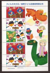 2000 Japan - Sc 2726 - MNH VF - Mini Sheet - Children's Book Day