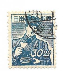 Japan 1949 - U - Scott #434 *
