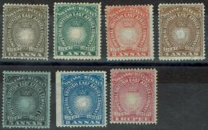 BRITISH EAST AFRICA 1890 LIGHT & LIBERTY RANGE TO 1R