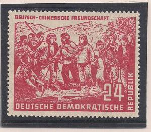 EAST GERMANY SC# 83 F-VF OG 1951