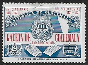 Guatemala # C455 - Arms of Guatemala - used   -{BRN17}