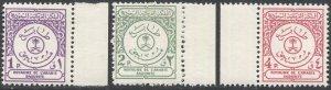 SAUDI ARABIA 1961 Scott J28-30 MNH Postage Due set VF