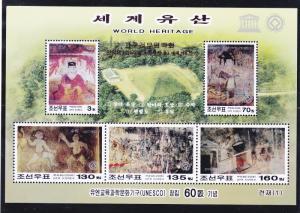 North Korea 4646 MNH 2006 Koguryo Tombs UNESCO Site Sheet of 5 Very Fine