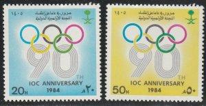 Saudi Arabia #922-923 MNH Full Set of 2 cv $4.50