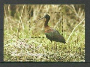 Z0169 2012 GUYANA FLORA & FAUNA BIRDS OF SOUTH AMERICA 1BL MNH