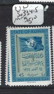 KUWAIT    (PP0305B)  UN  SG 334-5   MNH