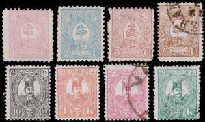 Persia Scott 73-80 (1889) Mint/Used H VF, CV $26.50