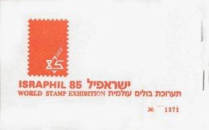 Israel Scott '85 World Stamp Exhibition Unused.