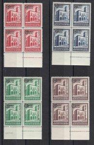 1934 San Marino, N° 180/183 Pics Quatrains MNH / Cert. Bolaffi