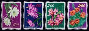 [64858] Taiwan 1964 Flora Flowers Blumen Cactus  MLH