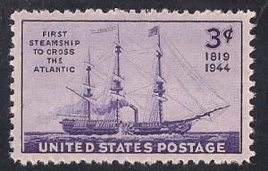 923 3 cents Savannah Stamp mint OG NH EGRADED XF-SUPERB 97 XXF