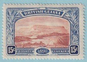 BRITISH GUIANA 156 MINT HINGED  OG * NO FAULTS EXTRA FINE!