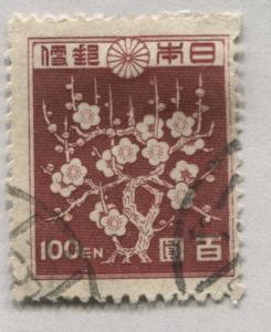 Japan 372   Used