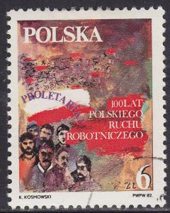Poland 2530 USED 1982 Workers Movement 6.00zł