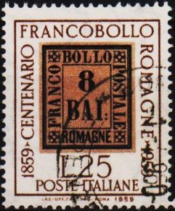 Italy. 1959 25L  S.G.1010 Fine Used