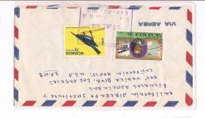 Nicaragua 1978 75c Bird, 20c Lindbergh Flight on A/M Cover  (bac)
