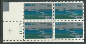 US#2091 $0.20 St. Lawrence Seaway plate block (MNH) CV $2.00