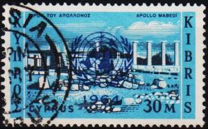 Cyprus. 1962 30m S.G.216 Fine Used