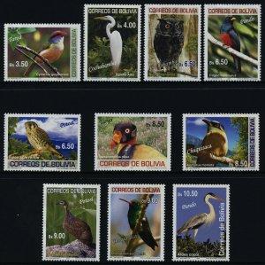 Bolivia 1329-30, 32-4,8-42 MNH Birds