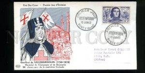 162638 France 1970 Ships Sailboats VILLEHARDOUIN FDC Cover