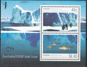 Australia  #1183a  MNH CV $2.75  (A19595)