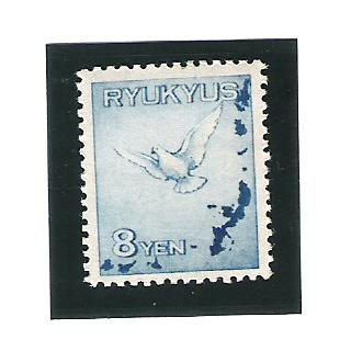 RYUKYU Scott #C1 VF Mint 8y  Air Mail 2016 CV $130.00
