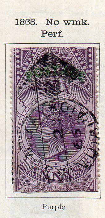 INDIA- 1866- sg no 66 no  w/m   fine used cv 150 gbp ( app 15000 rs )